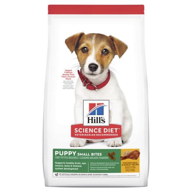 Hills Science Diet Puppy Small Bites 7.03kg 1