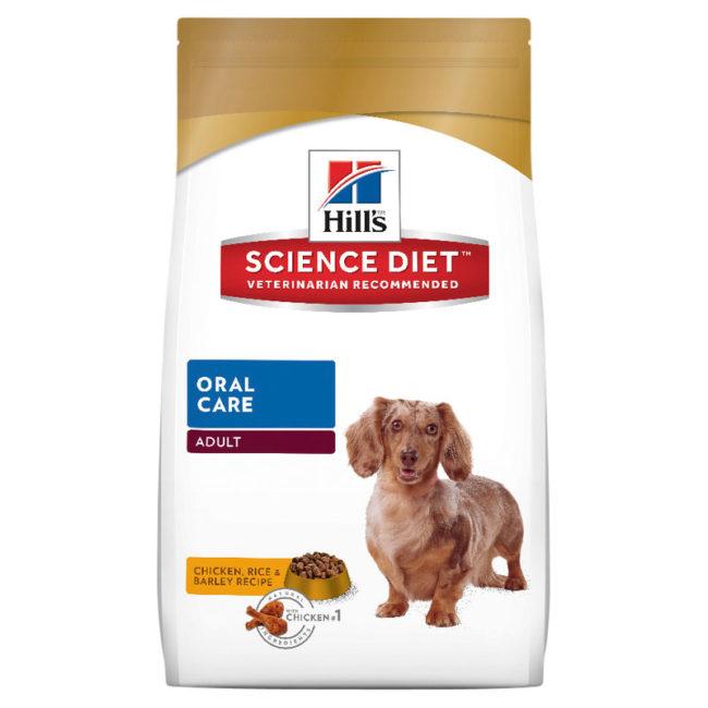 Hills Science Diet Adult Dog Oral Care 2kg 1