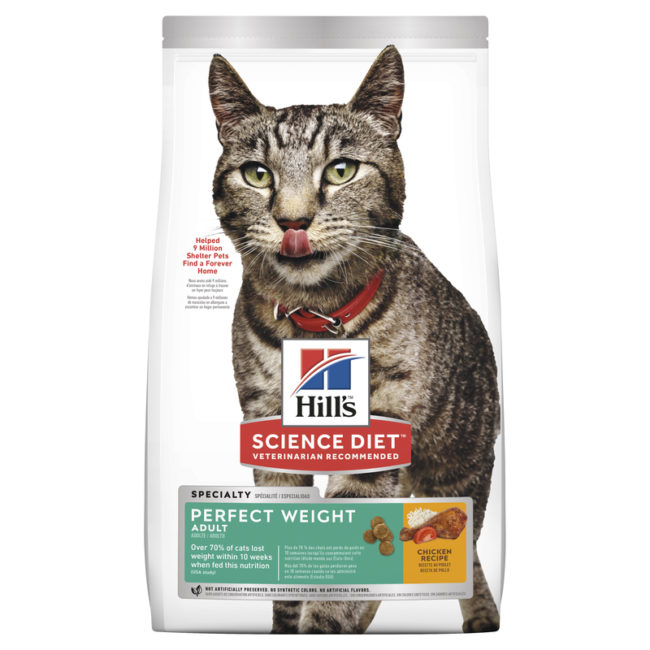 Hills Science Diet Adult Cat Perfect Weight 1.3kg 1