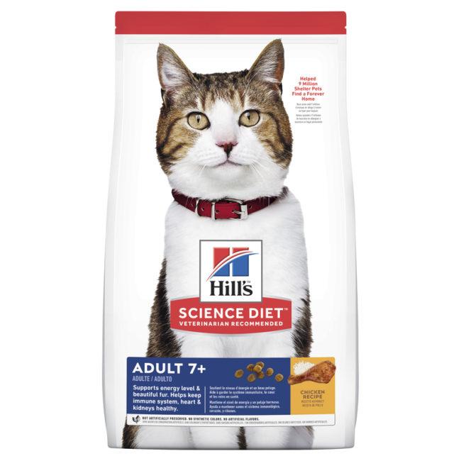 Hills Science Diet Adult Cat 7+ Chicken Recipe 3kg 1
