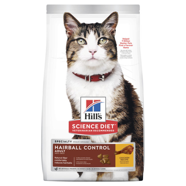 Hills Science Diet Adult Cat Hairball Control 2kg 1