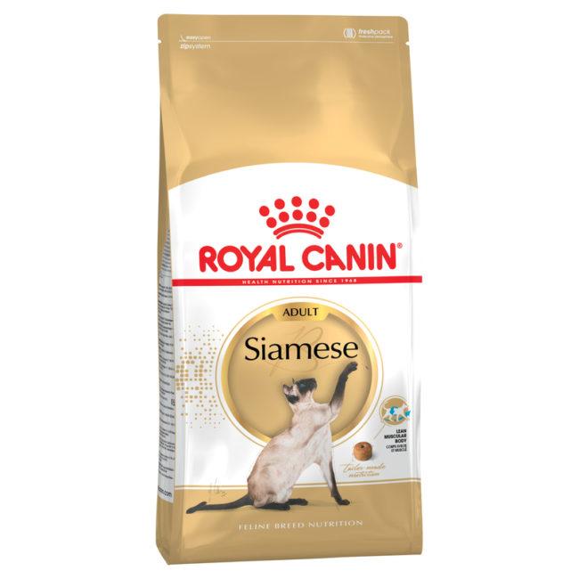 Royal Canin Feline Breed Nutrition Siamese Adult 2kg 1