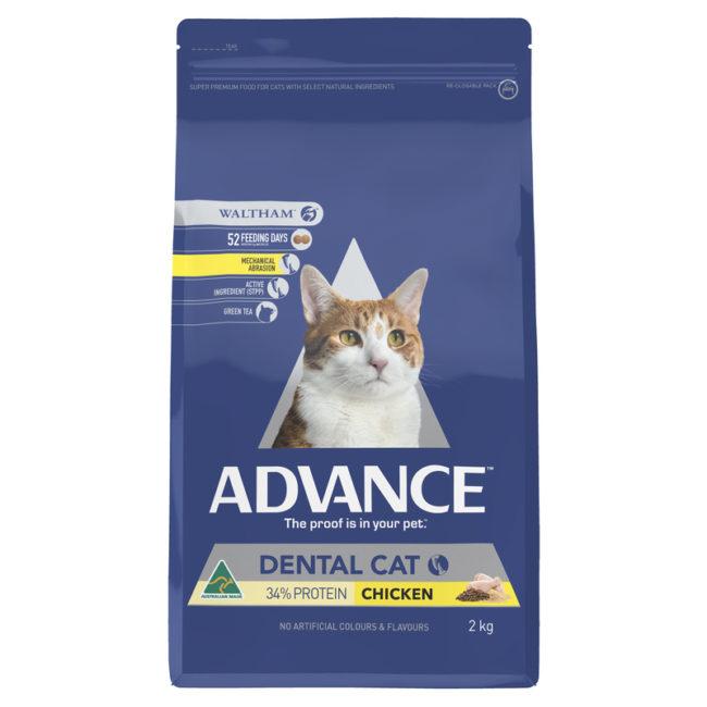 Advance Adult Cat Dental Chicken 2kg 1